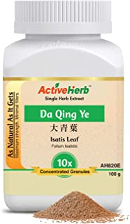 Active Herb - Da Qing Ye (Isatis Leaf) - 10 x Concentrated Granules