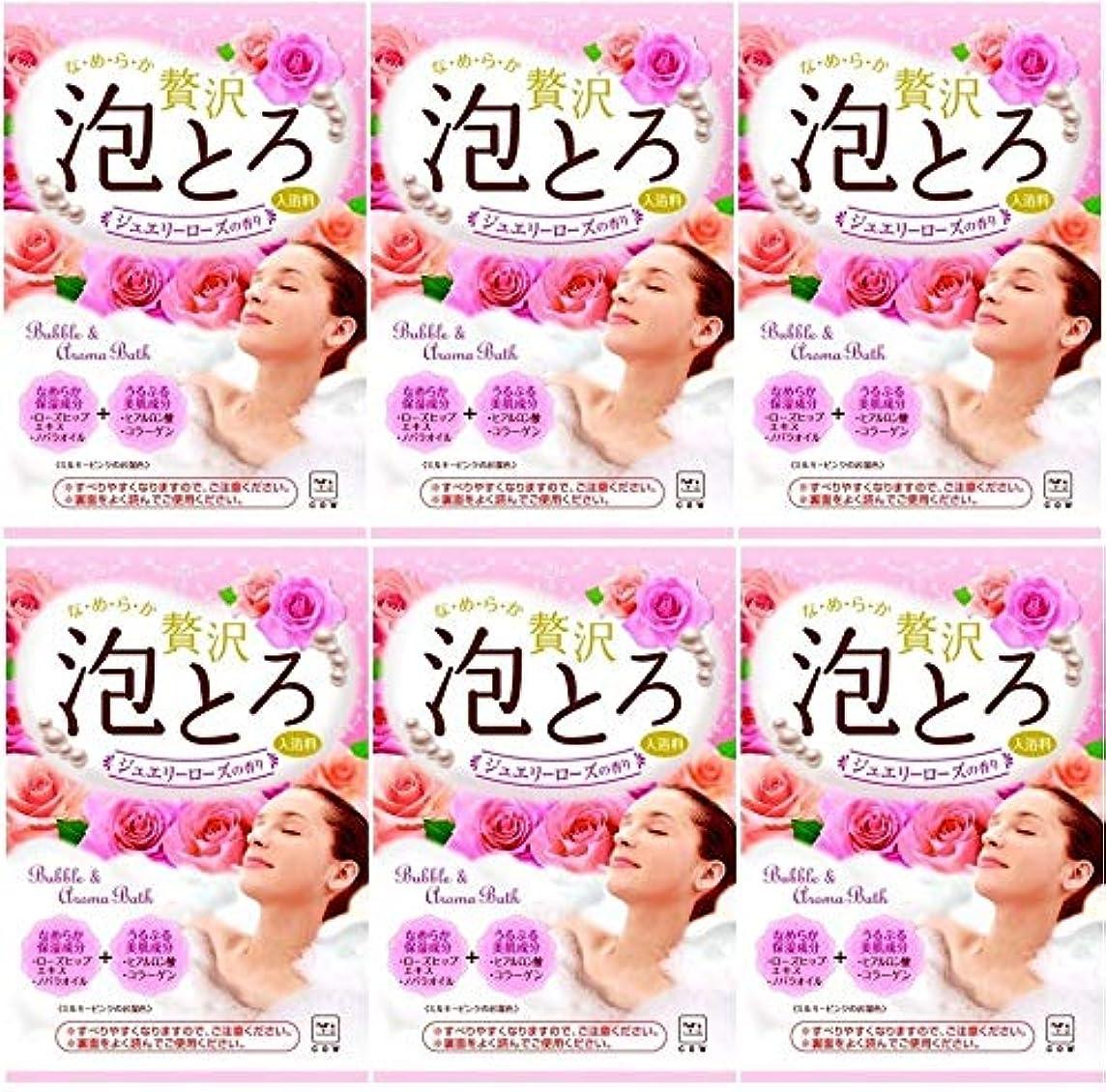 創造リボン罹患率【まとめ買い】牛乳石鹸共進社 贅沢泡とろ 入浴料 ジュエリーローズの香り 30g×6個