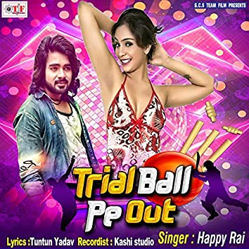 Trial Ball Pe Out