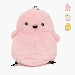 Cute Chick Shaped Purse Crossbody Bag, Techcircle Fluffy Fur Coin Wallet Pouch with Chain Strap, Animal Handbag for iPhone 11 10 8 Plus SE, Galaxy S10 S9 S7, LG G8 G7 ThinQ, Google Pixel 3 XL, Pink