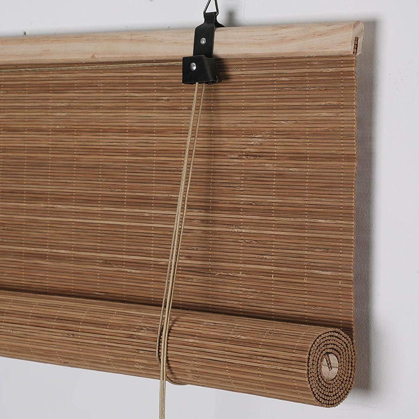 命令的四分円新聞遮光リフトブラインド - パーティション/装飾竹ベネチアンブラインド|ビスタプリント 複数の色とサイズ