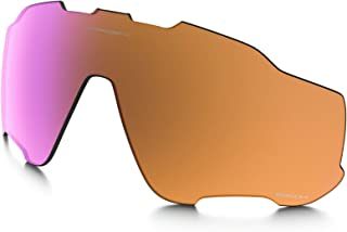 Oakley Jawbreaker Replacement Lenses - Prizm Trail Torch