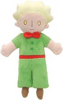 Sekiguchi Prince Softly Stuffed Little Prince (Japan Import)