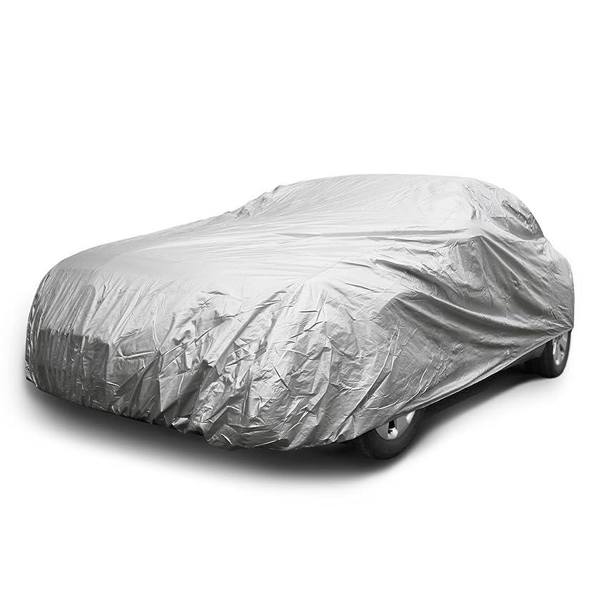 エンジン誤ローンCOPAP カー ボディー カバー ナイロン製 4.9~5.1m車に適用 軽薄な素材製 愛車を保護
