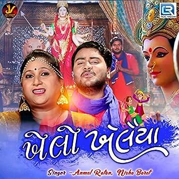 Khelo Khelaiya