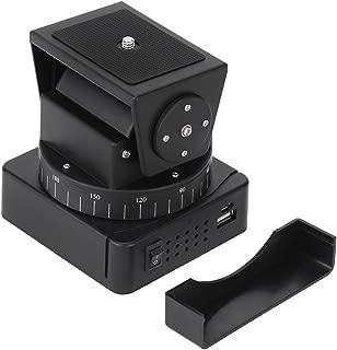 Zifon YT-260 リモートコントロール 電動パンチルト エクストリームカメラ Wifiカメラとスマートフォン用