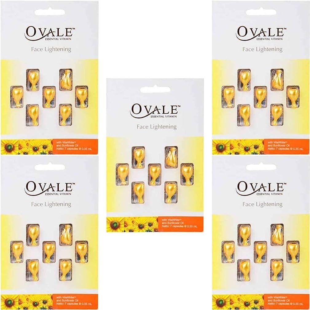奨励ズーム値下げOvale オーバル フェイシャル美容液 essential vitamin エッセンシャルビタミン 7粒入シート×5枚セット サンフラワー [海外直送品]