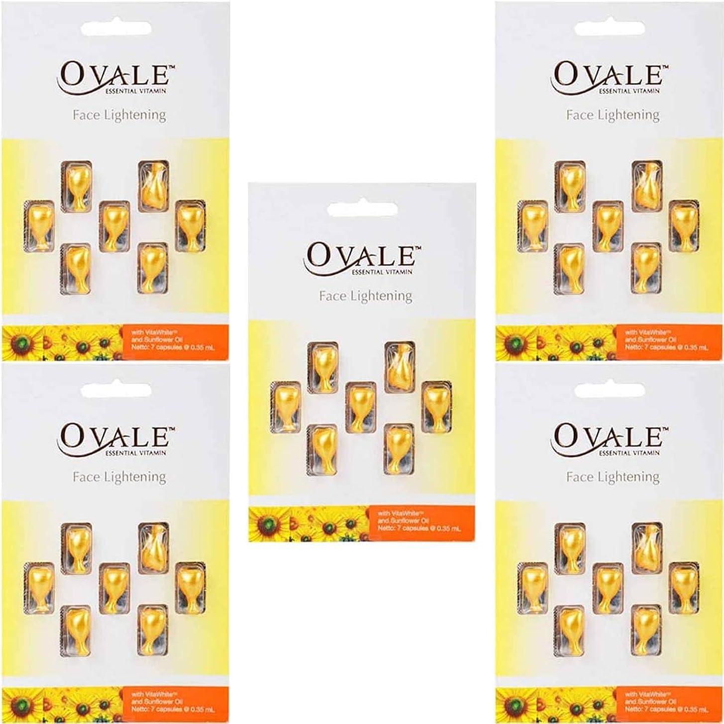 光電センチメートルフォーマットOvale オーバル フェイシャル美容液 essential vitamin エッセンシャルビタミン 7粒入シート×5枚セット サンフラワー [海外直送品]