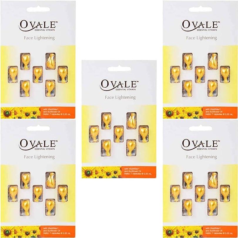 ギャップミリメートルチャペルOvale オーバル フェイシャル美容液 essential vitamin エッセンシャルビタミン 7粒入シート×5枚セット サンフラワー [海外直送品]