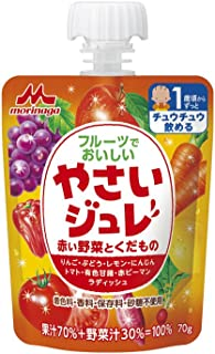 X6 or delicious vegetables jelly red vegetables and fruit in the fruit Morinaga