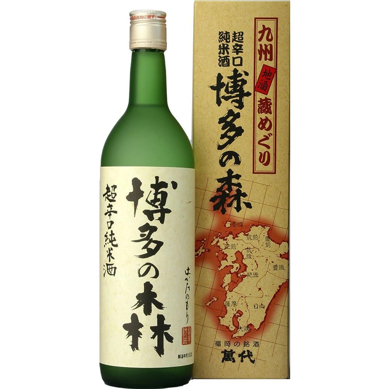 超辛口純米酒 博多の森 [ 日本酒 福岡県 720ml ]
