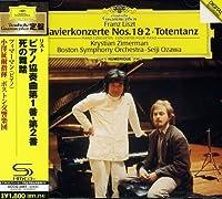 Liszt: Piano Concertos Nos.1 & 2 by Krystian Zimerman (2011-09-07)