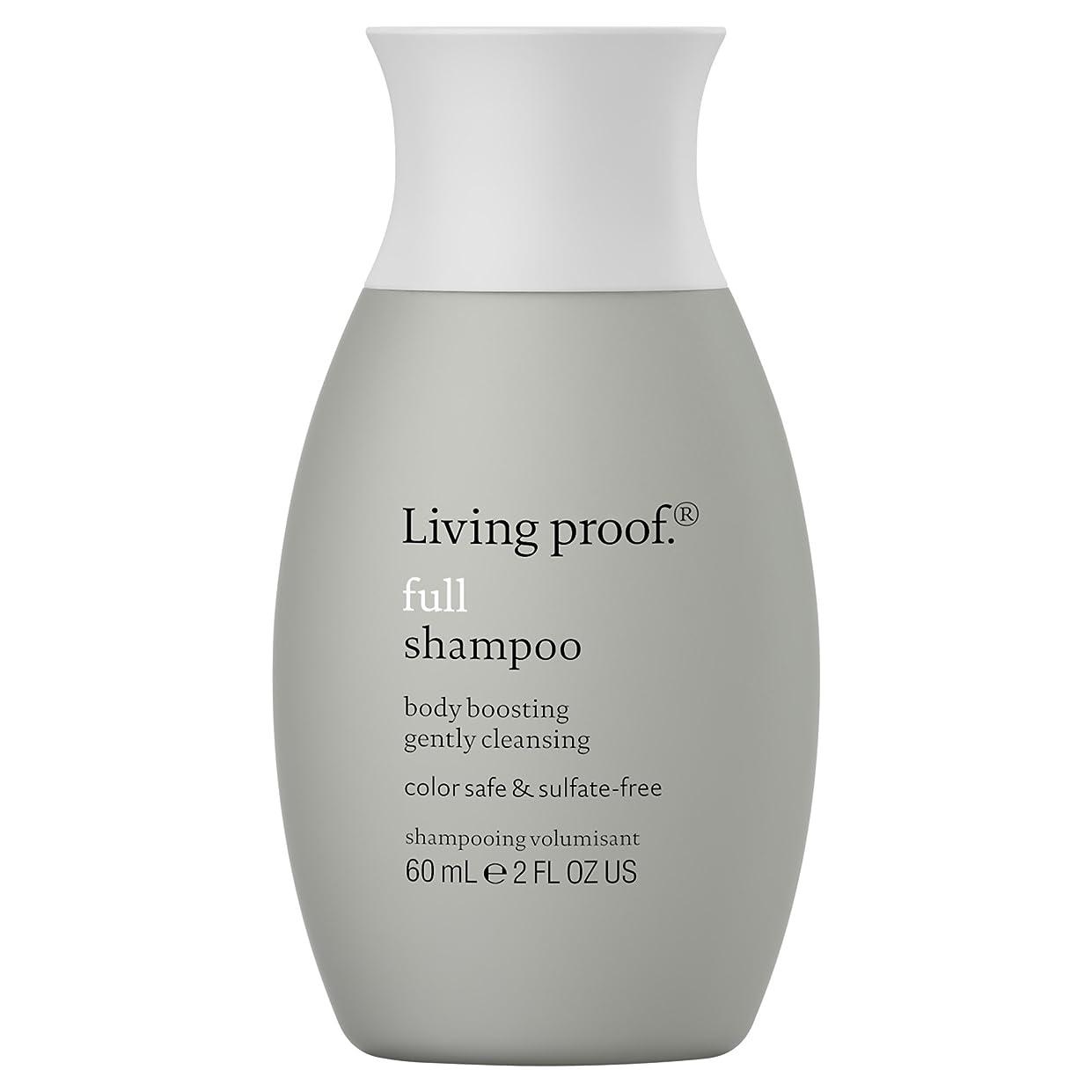神経衰弱シニス別々に生きている証拠フルシャンプー60ミリリットル (Living Proof) (x2) - Living Proof Full Shampoo 60ml (Pack of 2) [並行輸入品]