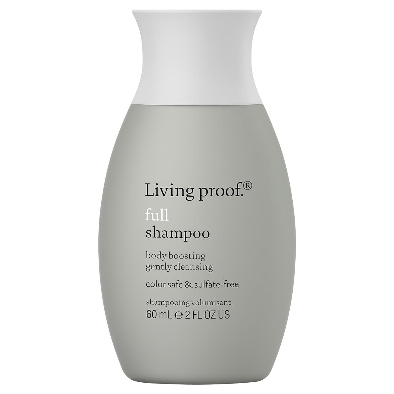 付与舗装カポック生きている証拠フルシャンプー60ミリリットル (Living Proof) - Living Proof Full Shampoo 60ml [並行輸入品]