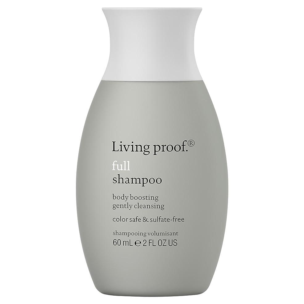 広範囲にリル十分ではない生きている証拠フルシャンプー60ミリリットル (Living Proof) - Living Proof Full Shampoo 60ml [並行輸入品]