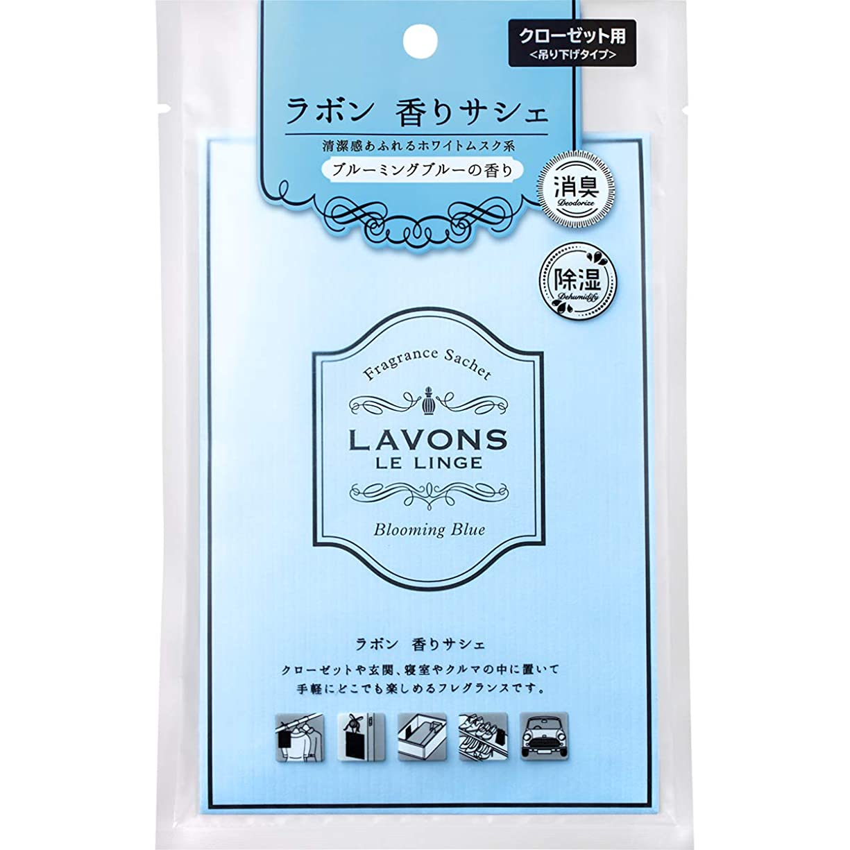 レギュラー苦しむネックレットラボン 香りサシェ (香り袋) ブルーミングブルー 20g