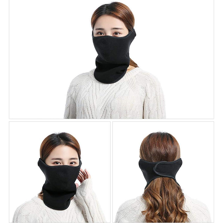 スライム地図治世KENANLAN 冬の暖かいマスク、ネックプロテクター乗馬マスク、屋外での乗馬、ハイキングなどのためのスリーインワン屋外コールドカラー