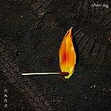 shining / 宮本浩次