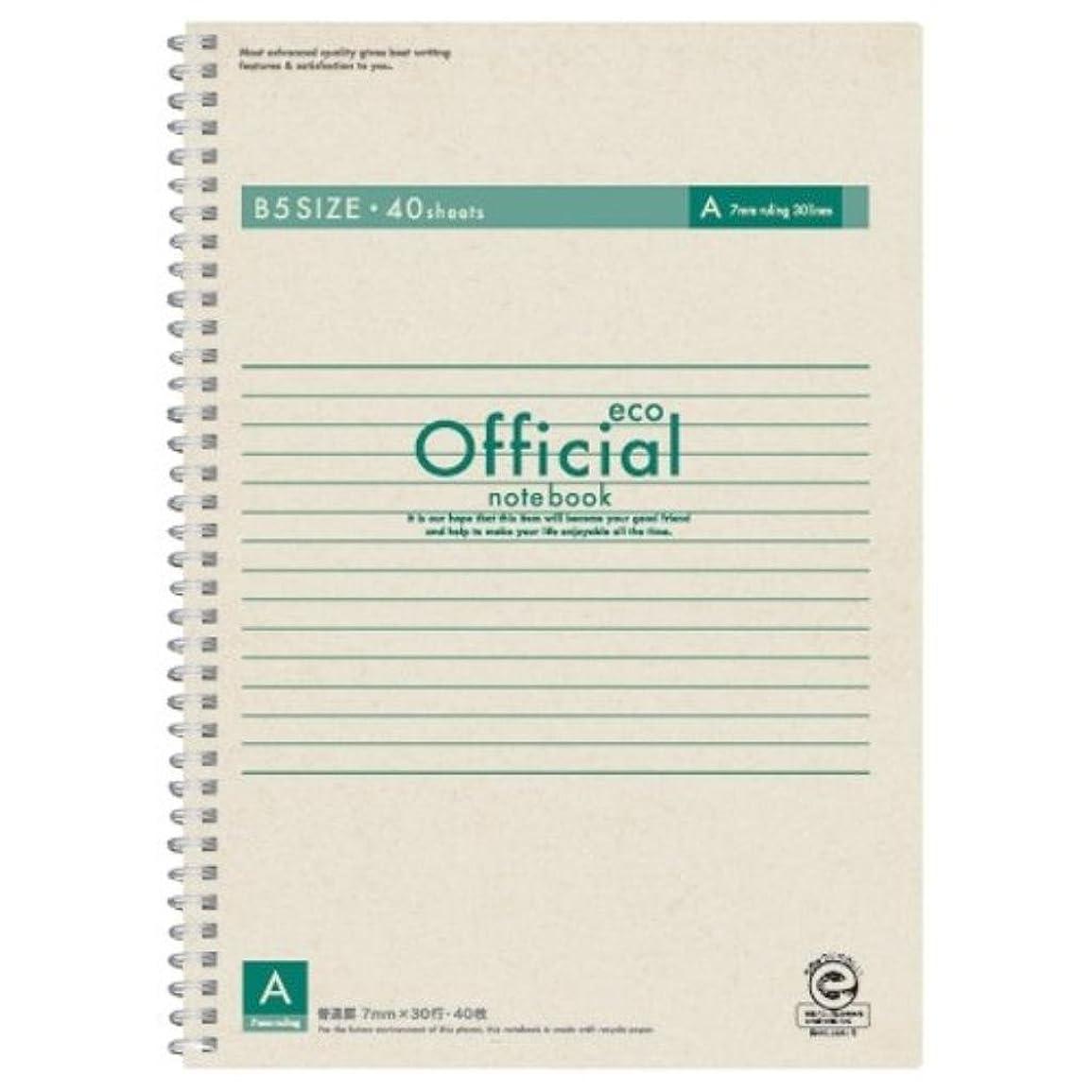 合唱団ソートわがまま(まとめ買い)アピカ オフィシャルリングノート FSWE4A B5 A罫 【×20セット】