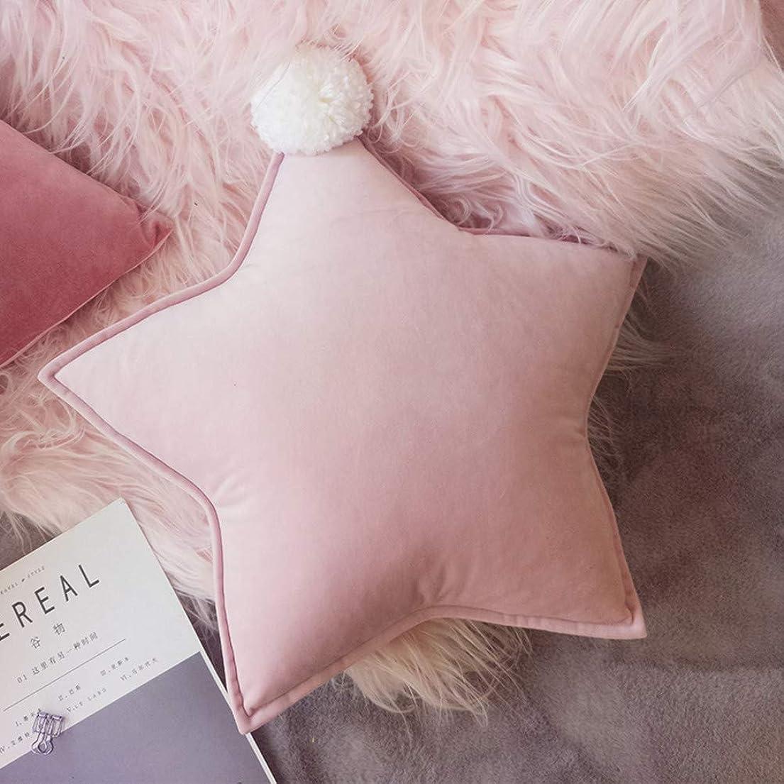 神の物理ムス桜の雪 かわいい ポンポン付き 五角星 抱き枕 とりはなす可能 寝枕 添い寝 ふわふわ クッション インテリア飾り 誕生日 プレゼント (ピンク)
