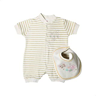 Papillon Short Sleeves Striped Bodysuit with Embroidered Butterflies Bib Clothing Set for Girls - 2 Pieces