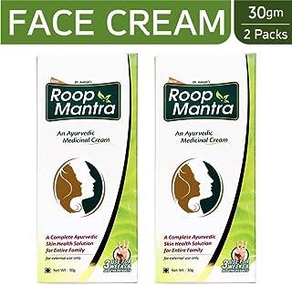 Roop Mantra Ayurvedic Fairness Face Cream 30gm (Pack of 2)