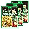 ハチ食品 たっぷり和風きのこ 260g×3袋