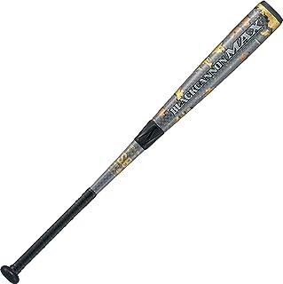 ZETT(ゼット) 軟式バット ブラックキャノンMAX 84cm 770g平均 ホワイト(1100) BCT35984 野球バット バット 軟式 一般 軟式野球バット
