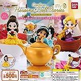 BANDAI - Disney Set 3 Figuras Princesas Jasmine Rapunzel Belle Heroine Doll CAPCHARA Jarra Barco y lámpara Originales Japon - 10 cm