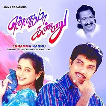 Ennamma Kannu (Original Motion Picture Soundtrack)