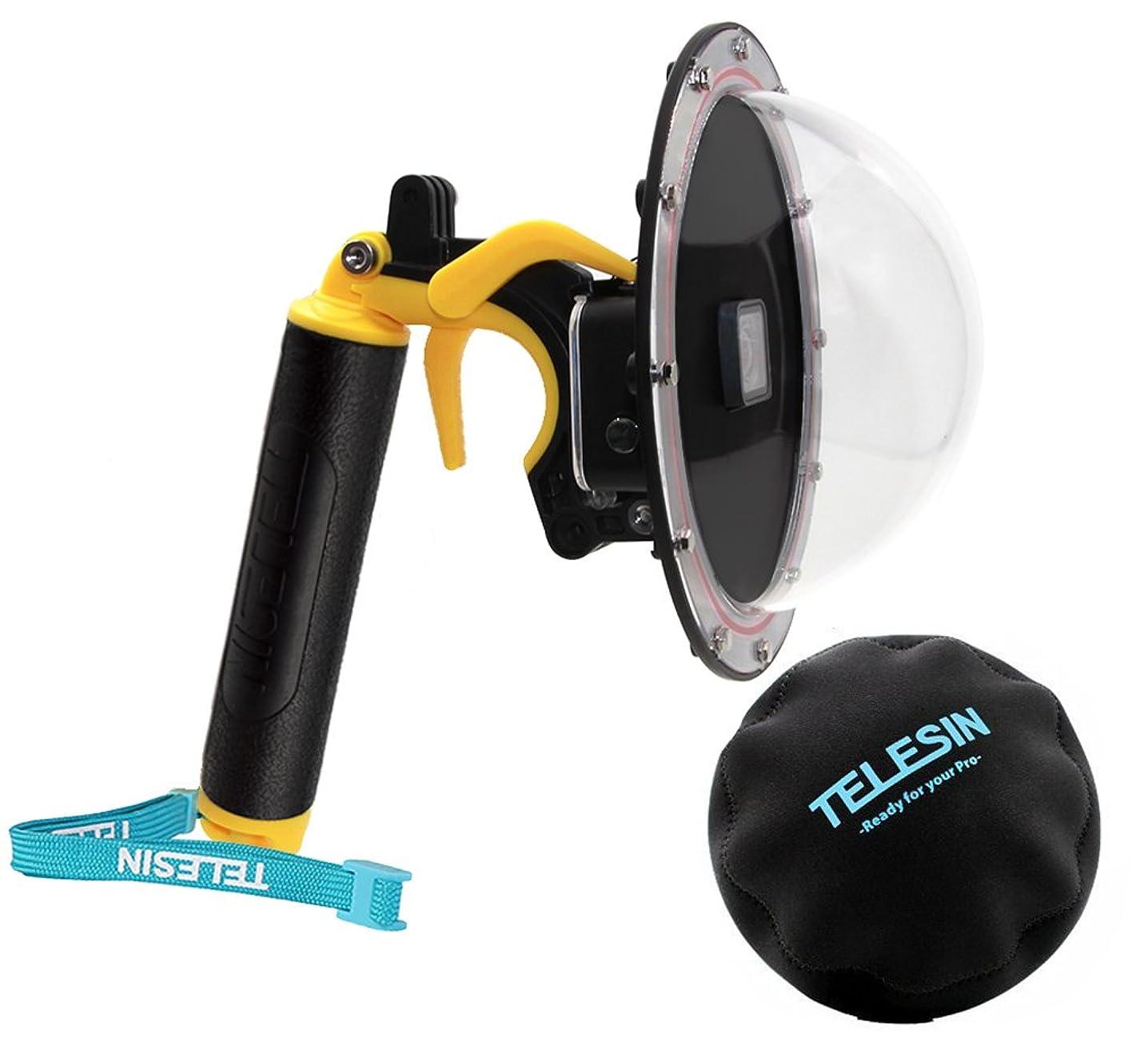 YOEMELY Dome GoPro Hero 7 Black Hero 2018 Hero 5 Hero 6 Underwater Dome Port GoPro Cover 6 inch with Gopro 7 Case Waterproof and Floating Grip dkakmmfgm