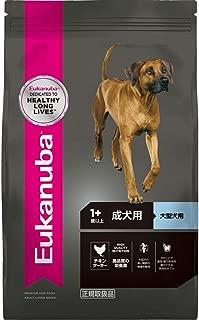 ラージ アダルト 成犬用 大型犬用 1歳以上 13.5kg