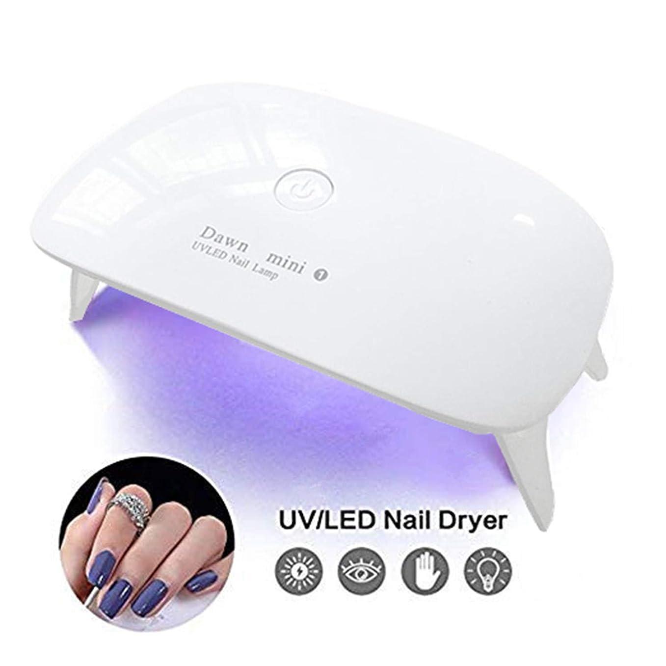 裁定しなやかステンレスUVライト LEDネイルドライヤー ジェルネイルLEDライト 硬化ライト タイマー設定可能 折りたたみ式手足とも使える UV と LEDダブルライト ジェルネイル用 ホワイト 日本語説明書付き