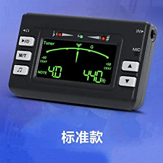 Home bathroom convenience Guitar Tuner, Special Metronome for Violin General Electronic Instrument, MT -40