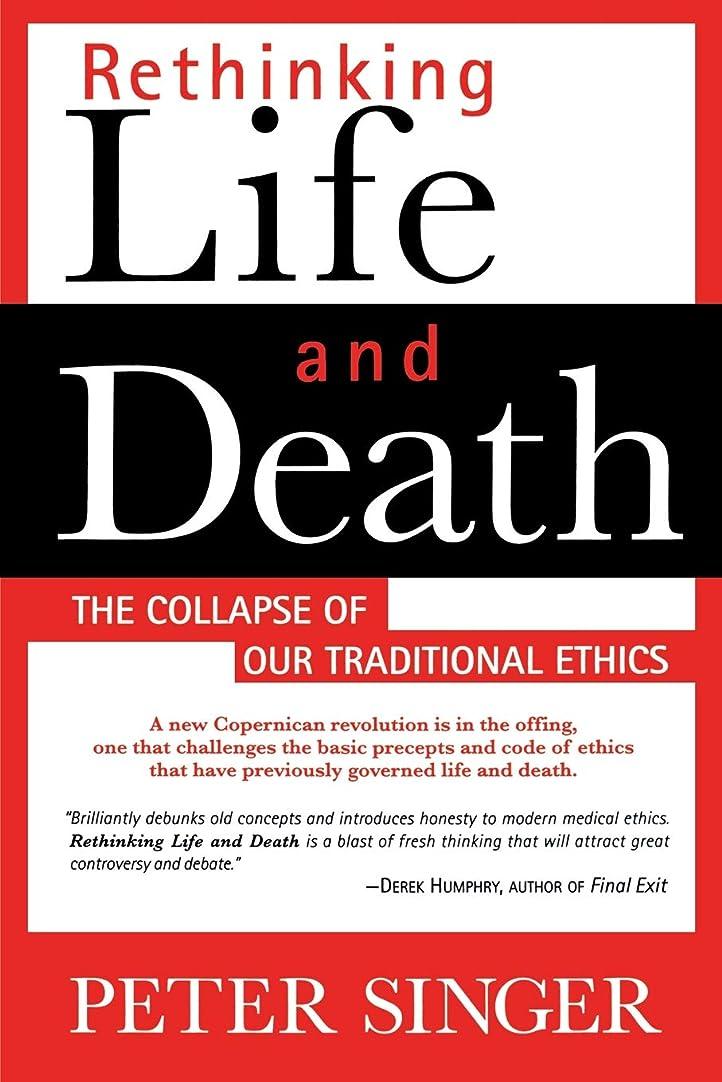 思い出す突っ込む特権Rethinking Life & Death: The Collapse of Our Traditional Ethics