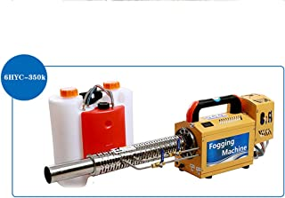 Handheld Pulse Gasoline Sprayer, Fog Machine Epidemic Prevention Antivirus Mist Sprayer Stainless Steel Ultra-Long Spray A...