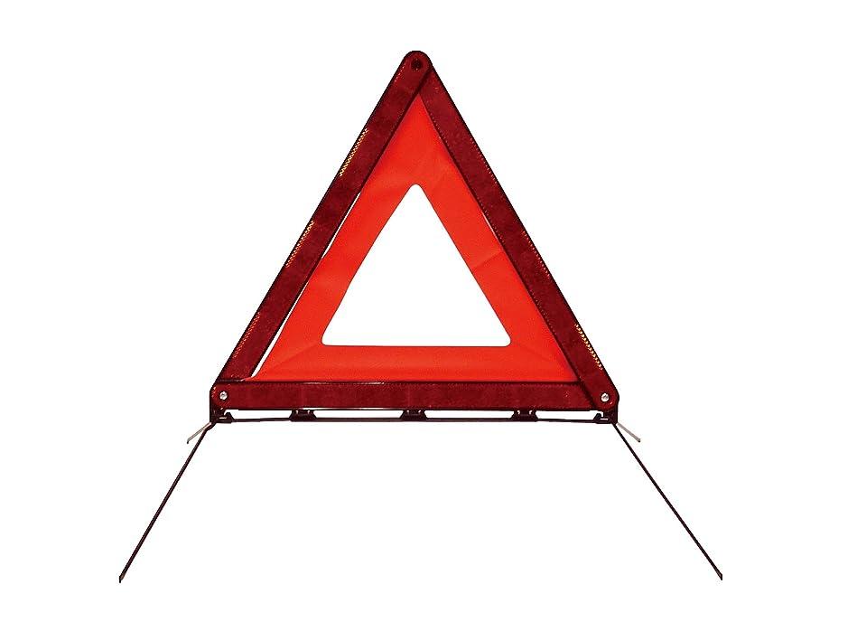 トライアスリート破滅的なモンスターエマーソン 三角停止表示板EU EM-352 [EU規格適合品]  昼夜間兼用型 高速?一般道路OK EMERSON EM352