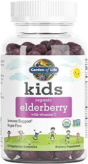 Garden of Life Kids Organic Elderberry with Vitamin C Gummies for Kids Immune Support, Sugar Free, Non-GMO Sambucus Elderb...