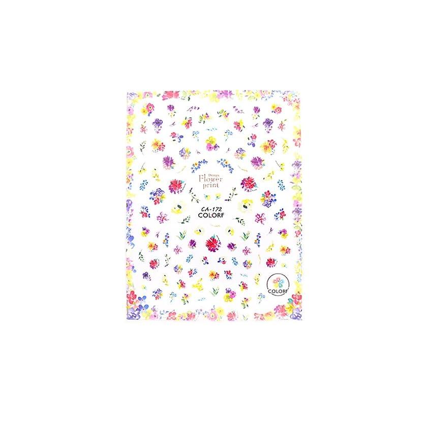 ヤングひらめき機動【CA-172】カラフル小花柄シール