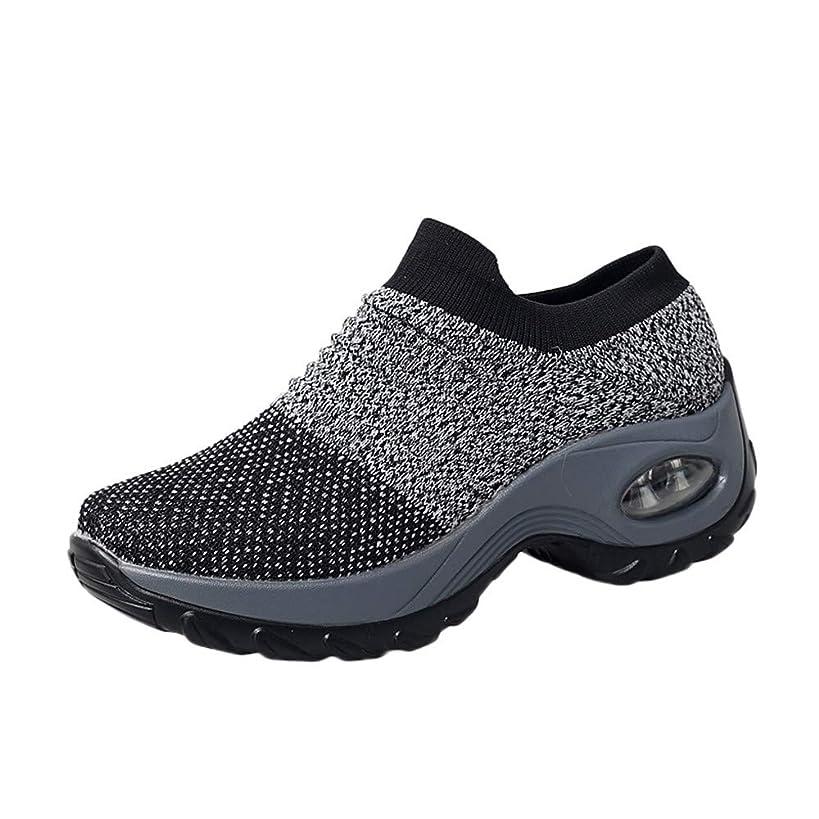 Sherostore ? Womens Walking Tennis Shoes Slip On Light Weight Mesh Platform Air Sneakers Wedge Platform Shoes