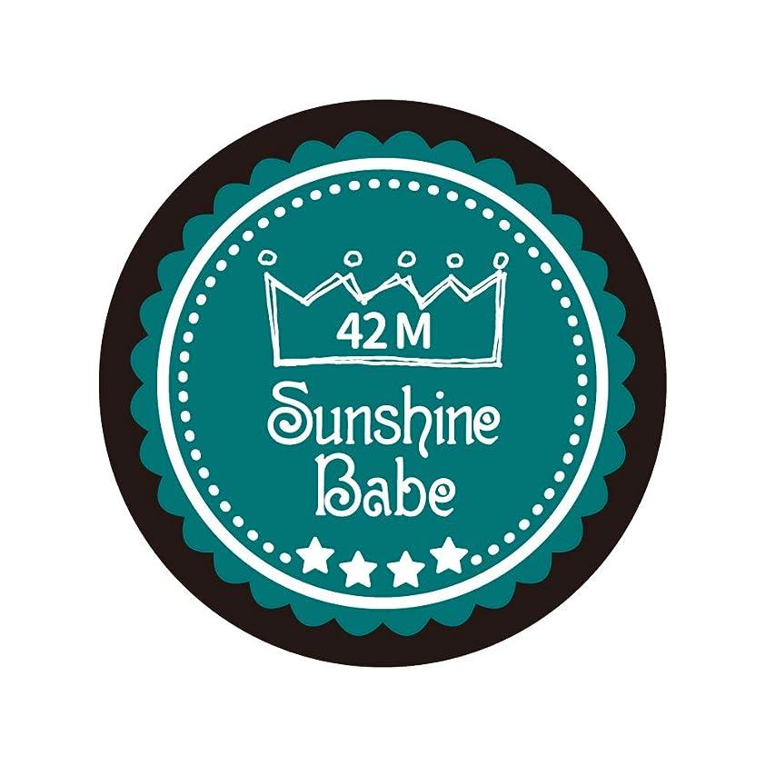 入場覗くシンプルなSunshine Babe カラージェル 42M ケツァールグリーン 2.7g UV/LED対応