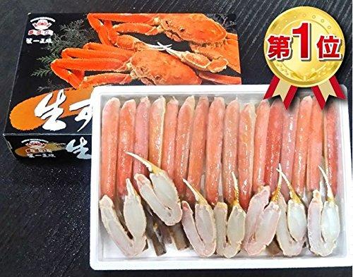 ビードロカット 生ズワイガニハーフカット2�s【 かに ずわい 蟹 かにしゃぶ 】
