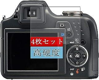4枚 Sukix フィルム 、 オリンパス OLYMPUS CAMEDIA SP-590UZ 向けの 液晶保護フィルム 保護フィルム シート シール(非 ガラスフィルム 強化ガラス ガラス ) 修繕版