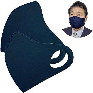 【日本製】クロッツ マスク 2枚入り 薄くひんやり夏涼しい 洗える 水着素材 伸縮 (ネイビー, XL)