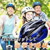ryohinitiba サイクリング ヘルメット 自転車 通勤 通学 サイズ調節可能 軽量 通気性 男女兼用 (ブラック×ブルー) #3