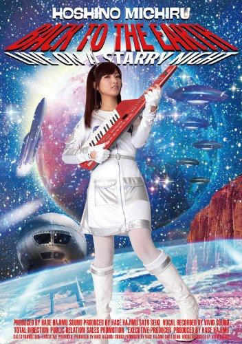 Hoshino Michiru - Back To The Earth -Live On A Starry Night- [Edizione: Giappone] [Italia] [DVD]