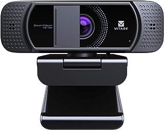 Vitade ウェブカメラ フルHD 1080P 30fps 115°超広角 200万画素 高画質 Webカメラ マイク内蔵 usb pc外付けカメラ Mac対応 固定フォーカス ノイズキャンセリング プラグアンドプレー 自動光補正 美顔機能 ...