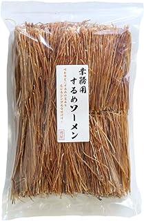 e-hiroya するめ ソーメン 業務用 チャック袋入 1kg