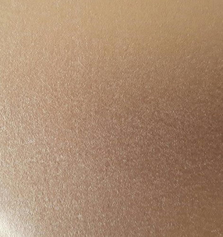 100 Blatt DIN A4 (210x297 mm) Golden Copper glitzerndes Papier (Goldkupfer) 120g m² PU von Top Lamination - komplett durchgefärbt B075JD8V23  | Haltbar