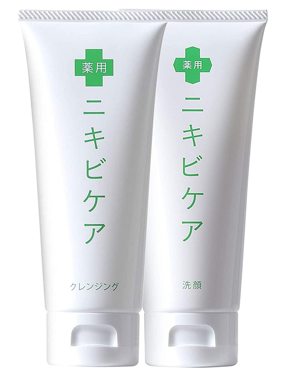 却下する作る重量医薬部外品 薬用 ニキビケア 洗顔 & クレンジング 洗顔 セット「 香料 無添加 大人ニキビ 予防 」「 あご おでこ 鼻 アクネ 対策 」「 ヒアルロン酸 グリチルリチン酸2K 配合 」 メンズ レディース 100g & 100g